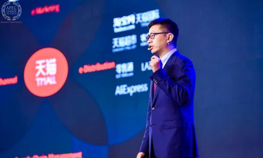 APEC中国论坛 | 天猫总裁靖捷详解新零售:传统商圈销售增长超50%  将改变全球商业