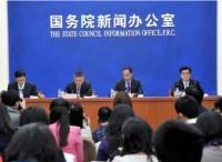一行两会新年首次就互联网金融表态:中国互联网金融惊艳全球