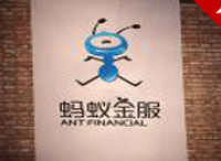 阿里商业评论 | 蚂蚁金服的平台战略