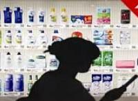 阿里商业评论 互联网对服务业的十大影响