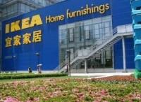 全方位解读:你所不知道的IKEA供应链管理