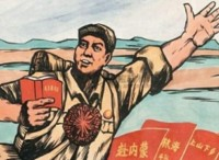 魏延安:相信农村电商的四大理由