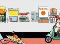 如何抓住懶人經濟的新商業機會和可能?