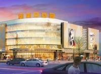 河南网商园,三方合力升级专业市场