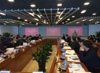十三五规划课题《中国信息经济发展趋势和策略选择》结题会在京举行