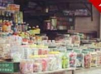 阿里商業評論|零售通:阿里巴巴一條新的O2O路線