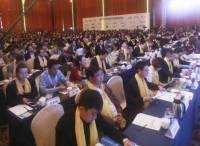 首届中国电子商务园区峰会——大咖精彩语录