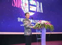 阿里巴巴发布《女性创业者报告》:中国女性创业比例与美国相当