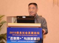 """杨福颂:从""""痛点""""看区域经济的创新驱动"""