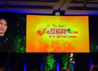 赢在中国|王利芬:怎样为创业挖一条护城河?