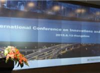 全球经济发展•互联网经济• 创新驱动——创新与全球经济论坛在杭举行