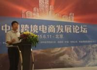 """金建杭:发掘中国进口消费潜力, 助力""""一带一路一网""""建设"""