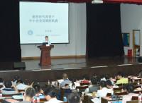 罗仲伟:互联网 时代大企业与小企业地位将发生逆转
