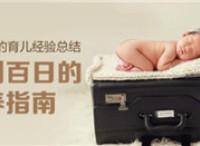 柚柚育儿:母婴类移动终端领导品牌(节选自阿里百川无线创业最佳实践)