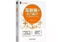 深圳市委书记给优秀教师赠送三本书