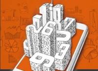 """DT城市智能服务指数发布  为""""互联网 """"行动提供量化指标"""