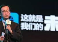 阿里CEO张勇:下一波互联网机会在哪里
