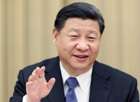 中央经济工作会议举行 强调供给侧结构性改革