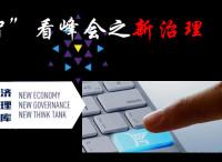 阿拉木斯:告诉你一个真实的中国电子商务假货现状