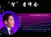 夏杰长:服务经济—划时代的颠覆