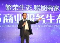 阿里CEO张勇:阿里正创造最适合内容生产者的大生态