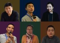 3月25日匠心沙龙:6位嘉宾分享互联网时代新匠心精神