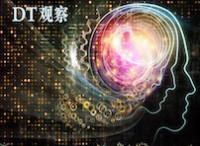 DT观察 | DT时代的核心价值是什么?听听马云和彭蕾怎么说