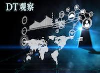DT观察 | DT时代初起步,如何将数据转化为生产力?