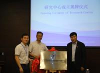 阿里研究院助力浙江大学进发大数据研究领域