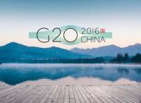 "【G20系列报告】G20国家谁与中国最""亲""?阿里研究院大数据揭晓答案"