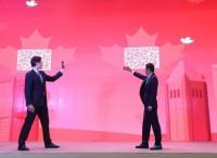 【G20系列报道】加拿大总理特鲁多:加商界在互联网上有了个永久的新家