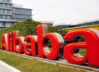系列解读(二):阿里巴巴成为国家首批双创示范基地的三大举措