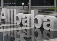 系列解读(三):阿里巴巴成为国家首批双创示范基地的五大重点工程