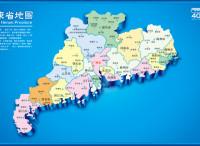 """2015年广东电商十佳县发布,涌现18个""""亿元淘宝县"""""""