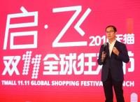 阿里集团CEO张勇:新零售来了,电子商务会消失吗?