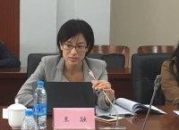 中国信息通信研究院王融:无处安放的数据权属(PPT解读)