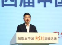 阿里集团总裁金建杭:淘宝村将再造中国的乡村文明