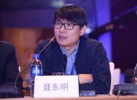 阿里研究院受邀参加2016中国竞争政策论坛