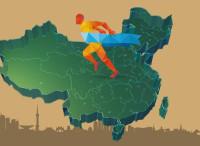 """阿里研究院崔瀚文:西部双创""""软环境""""进入关键培育期 (附微报告下载)"""