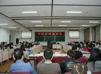 """新就业影响中国未来经济走势:阿里研究院发起成立""""中国新就业论坛"""""""