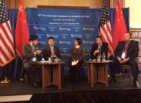 中美对话 | 数字经济成中美商贸焦点,阿里研究院分享中国实践
