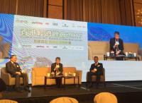 香港经济峰会 | 阿里研究院PPT解读:中国数字经济占GDP比重已超美法德