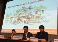 日内瓦消息:阿里巴巴为何成为WTO研讨会焦点?