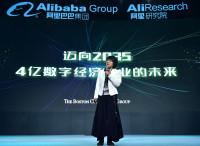 波士顿咨询:2035年中国数字经济就业容量超过4亿