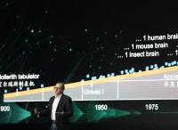 远见2046 | 25张PPT:麦肯锡全球研究院院长为你解读数字革命新浪潮