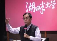 阿里集团CEO张勇湖畔大学授课实录:企业战略是打出来的
