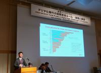 东京连线 | 阿里研究院受邀参加数字贸易国际研讨会(附PPT)