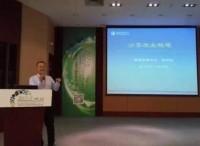 张新红:分享农业将重新定义农业、农民和农村电商