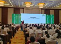 """张圣琳:台湾农业文创经验—""""e农""""崛起"""