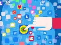 网商记之二:网商报告预测对了什么?